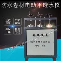 LBTZ-3型天津向日葵app官方网站入口防水卷材不透水儀銷售廠家
