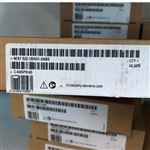 大连西门子S7-1500CPU模块代理商