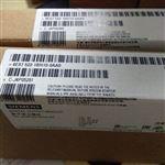 抚顺西门子S7-1500CPU模块代理商