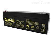 12V2.3AHLONG广隆蓄电池WP2.3-12全新正品