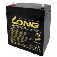 12V5AHLONG广隆蓄电池WP5-12B报价