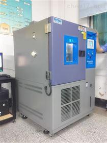 AP-GD特价高低温试验箱