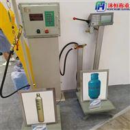 定量充裝液化氣電子秤