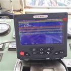 厂家直销华禹DS-01单波束船用测深仪器