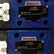 进口力士乐Rexroth定量泵