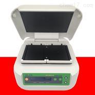 酶标板恒温振荡器