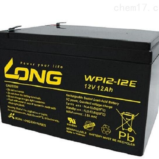 LONG广隆蓄电池WP12-12E经销商