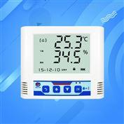 远程温湿度传感器