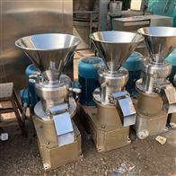 调剂回收胶体磨 11千瓦
