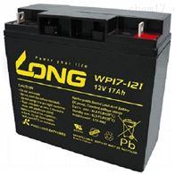12V17AHLONG广隆蓄电池WP17-12I报价