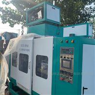 5公斤 10公斤二手全自动 自动给带米砖包装机