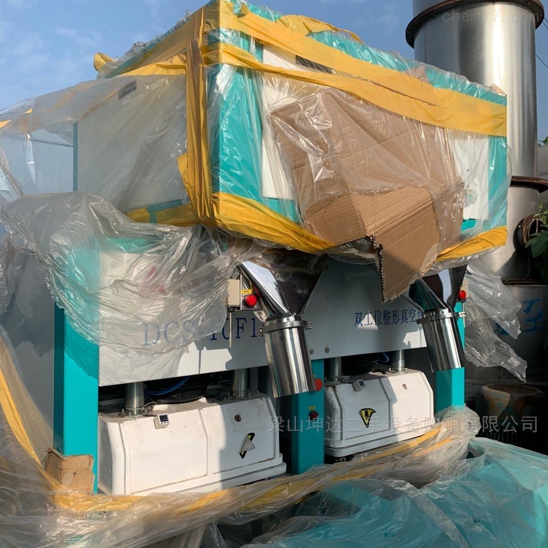 转让二手六面体 手提袋米砖包装机