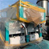 5公斤 10公斤转让二手六面体 手提袋米砖包装机