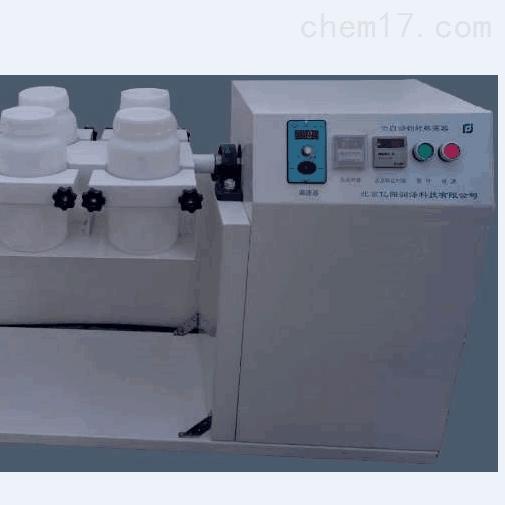 MJ-D2大型全自动翻转式振荡器
