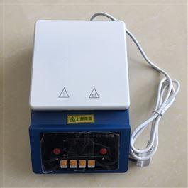 ZNCL-B恒温磁力搅拌加热板