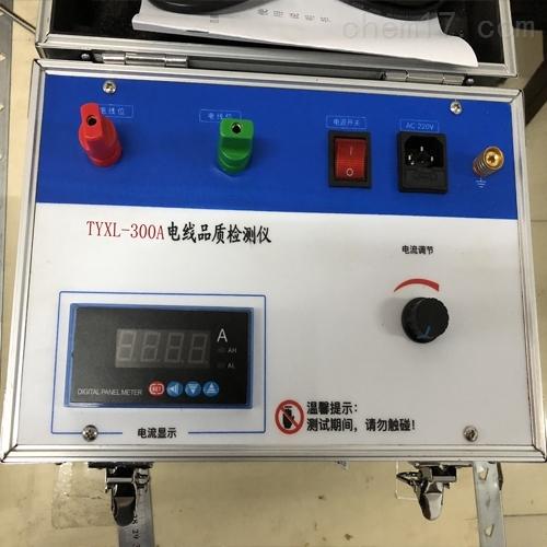 100A/200A电线品质检测仪