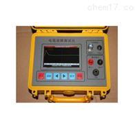 ST-3000B彩色液晶电缆故障测试仪厂家
