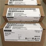 阜新西门子S7-1500CPU模块代理商