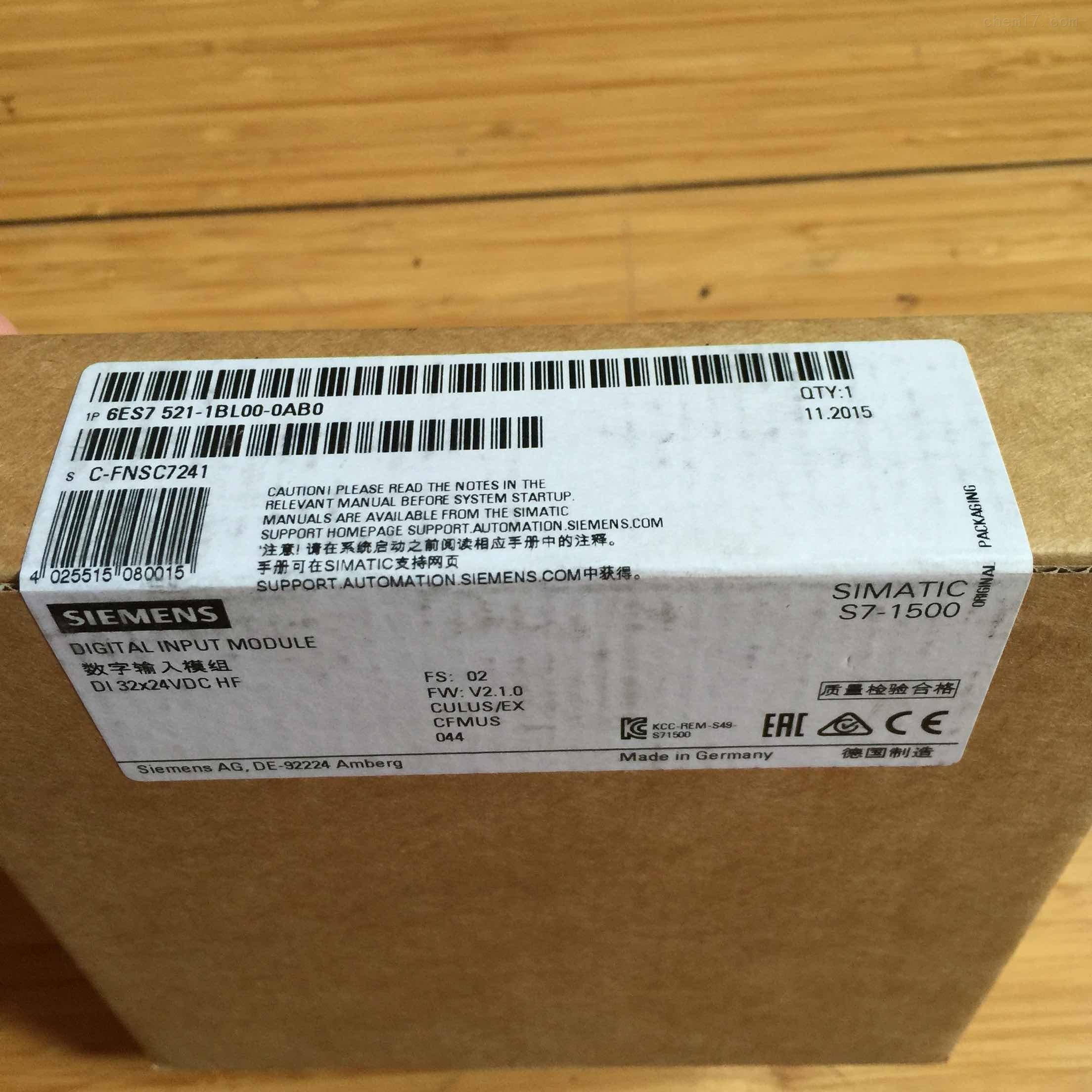 辽阳西门子S7-1500CPU模块代理商