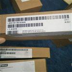 盘锦西门子S7-1500CPU模块代理商