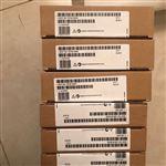 葫芦岛西门子S7-1500CPU模块代理商