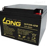 12V26AHLONG广隆蓄电池WP26-12B现货报价