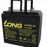 12V55AHLONG广隆蓄电池WP55-12正品