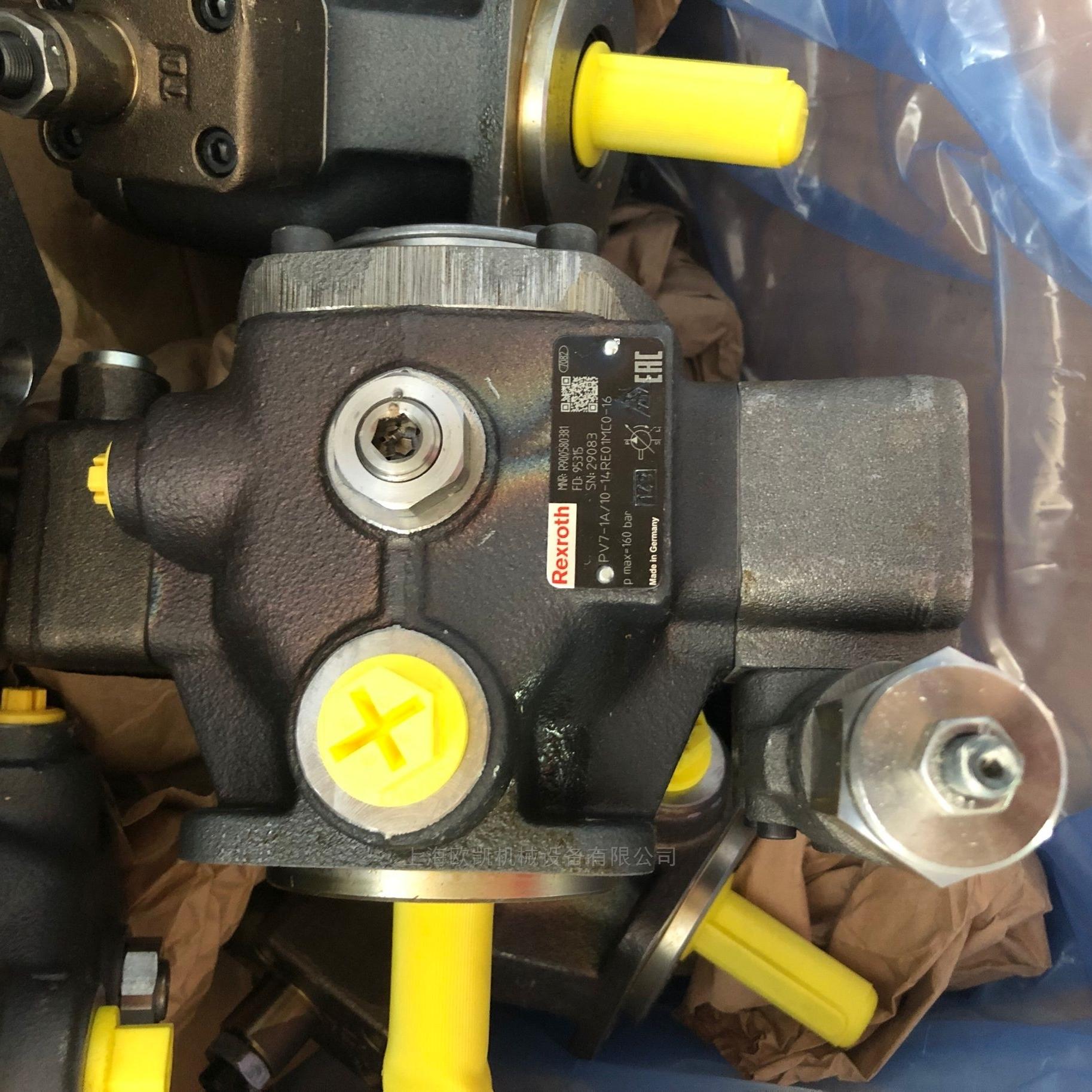 rexroth叶片泵PV7-1A选型指南上海力士乐