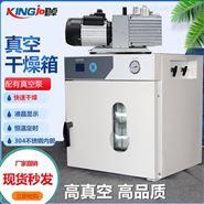 实验室小型恒温真空干燥箱真空烘箱品牌烤箱
