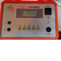 成都电力承装修试绝缘电阻测试仪