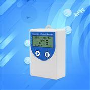 远程监控温湿度记录仪