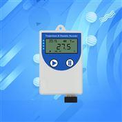 远程监控温湿度计USB联网