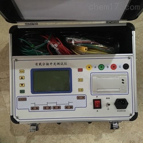 四川成都电力承装修试有载分接开关测试仪