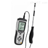VT150AOIP品牌MiniTool热敏式/热线式风速计