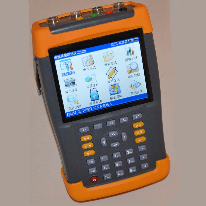RCDC-800手持式电能质量测试仪承装修试