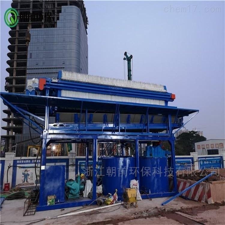 朝前环保 地铁盾构施工泥浆处理设备压滤机
