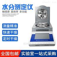 宁波华丰DHS-10A/16/16A/20A水分测定仪
