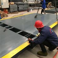 scs10吨高强钢地磅价格