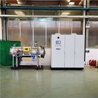 HCCF大型臭氧发生器供应商品牌