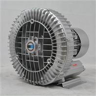 RB-21D-1高压风机雾化干燥机0.55KW