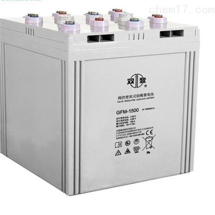 双登铅酸免维护蓄电池2V1500AH