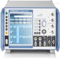 BTCDRM信号发生器
