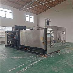 鑫旺回收二手冻干机厂家