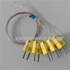 OMEGA热电偶测温线 炉温测试线,TT-K-30