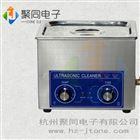 数码显示超声波清洗机时间温度可设定