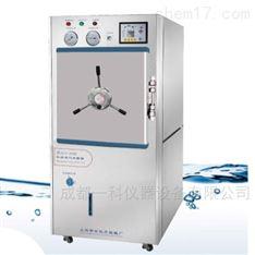 新一代 120立升臥式蒸汽滅菌器--上海申安