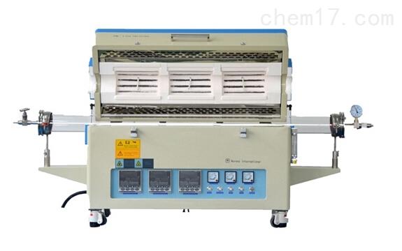 1200℃三溫區管式爐