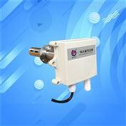 管道式一氧化碳变送传感器