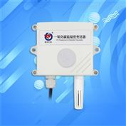 一氧化碳温湿度传感器RS485
