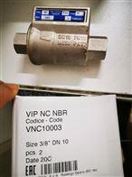 VNC10003梭阀到货100只现货